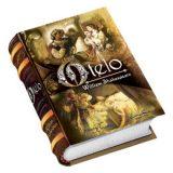 otelo--minilibro-minibook-librominiatura