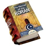 the-nectar-of-the-coran-miniature-book